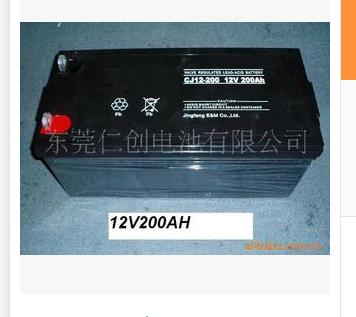 供應12V200AH閥控式鉛酸蓄電池