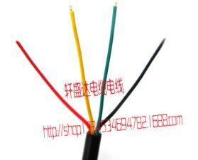多股純銅電電纜線護套軟線四芯0.2平方4心信號控制線 RVV4*0.2