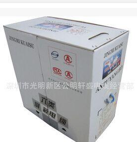 安普楊波寬帶網線 CAT6超六類純銅網線 千兆雙屏蔽網線300米一箱