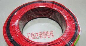 銅包鋁LED顯示屏電源線雙并線2.5平方紅黑線連接線RVB2*2.5mm