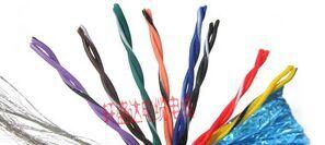 通訊電纜云臺控制線rs485信號線16芯雙絞屏蔽線RVSP16*0.2mm