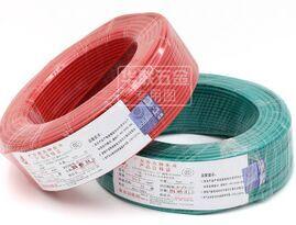 【采購商城】電線電纜家用 2.5平方家裝電線 電纜金龍羽BVR銅芯線