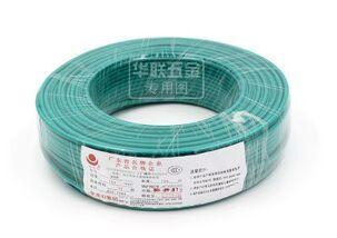 采購商城電線 家用4平方BVR 金龍羽 空調用線 多股銅芯電線 軟線
