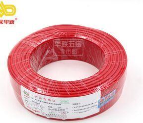 深華新阻燃電線 ZC-BVR2.5平方 國標電線電纜 家用銅芯電力電纜