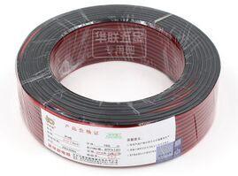 深華新電纜RVB 2x0.75平方 電子線 監控線 小功率照明線 紅黑線