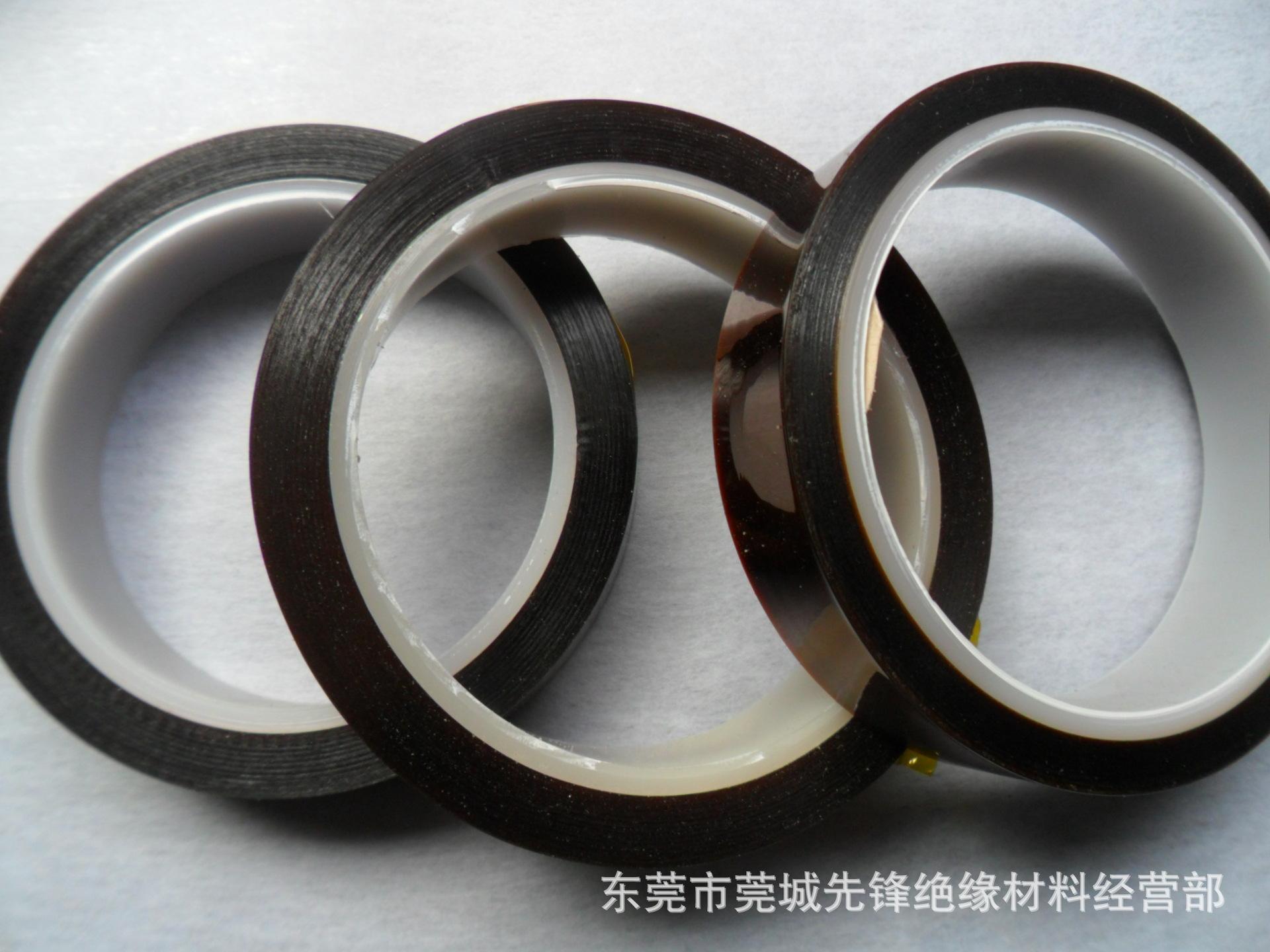 聚酰亚胺胶带/耐高温绝缘/茶色琥珀色/KAPTON防静电/工业胶带