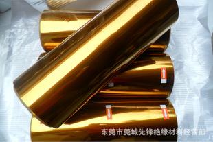 原材料/0.125mm杜邦聚酰亚胺薄膜/PI薄膜/KAPTON薄膜/耐高温薄膜
