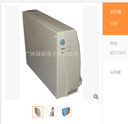 UPS不间断电源 SANTAK 深圳山特TG1000 600W 全国联保三年 全新