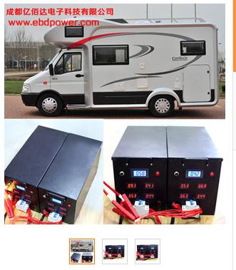 依维柯中天长城12v400ah房车磷酸铁锂锂电池组 可带动空调
