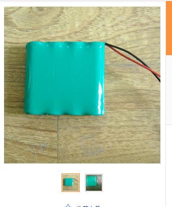 3.7v9000mah进口三洋电芯噪声监测仪电源锂电池组 可定做大容量