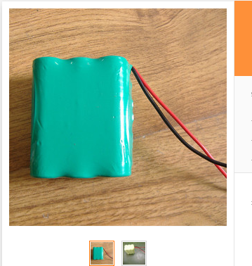 7.4v6750mah锂电池组 测绘探测计量后备电源 配充电器 可定做