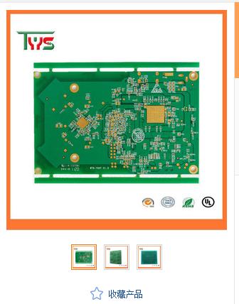 厂家供应pcb电路板 PCB 单双面线路板 多层pcb线路板 电子电路板