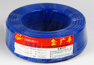 电线电缆生产厂家 限时特大优惠BV2.5 家装家用电线 纯铜电源线