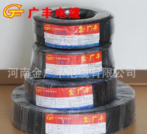 厂家直销电线 绝缘电线黑皮防老化线BLVF 1*16平方100米单根铝线