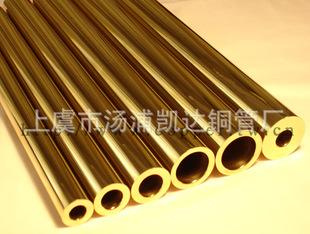 聚酯带 提供样品 绝缘材料电线材料电缆材料电工胶带浙江天荣电缆
