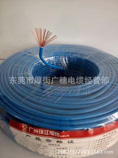 广州电线BVR6.0平方 19芯多股线 100米/卷 国标家用电 家装电线