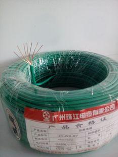 广州电线BVR1.5平方 7芯多股线 100米/卷 国标家用电 家装电线