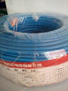 广州电线BVR4.0平方 19芯多股线 100米/卷 国标家用电 家装电线