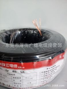 广州电线BVR2.5平方 19芯多股线 100米/卷 国标家用电 家装电线