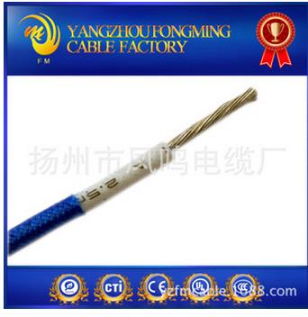 AGRP 硅膠絕緣編織電線生產廠家 0.5mm2