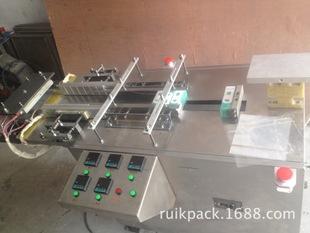 厂家直销半自动薄膜包装机 果子饮料包装机 食品包装机批发