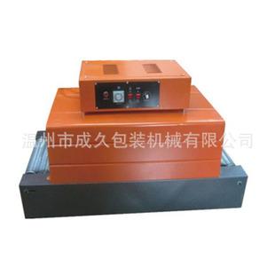 BS-4020熱收縮膜機 熱收縮膜包裝機 PVC膜收縮機 PVC膜收縮包裝機