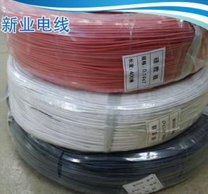 廠家生產 特軟硅膠電源線 3135單芯硅膠線