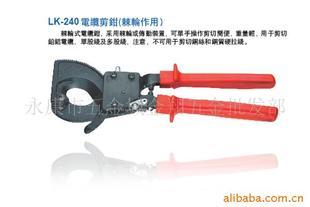 供应棘轮式电缆剪