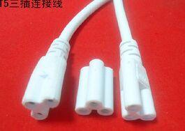 0.50.15T5三插連接線廠家直銷5.6CCC三插代銷大促