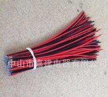 歐規金牌品質電線3427.80.824pvcUL電源線廠家直各種電線批發類型