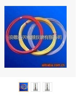 供应氟塑料绝缘电缆