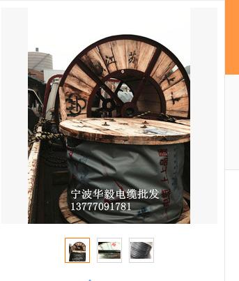 江苏上上品牌国标硬电力电缆YJV4*16+1*10平方聚乙烯绝缘铜芯电缆