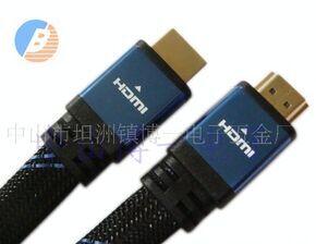 供應藍色鋁殼HDMI扁線