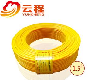 [厂家直销] 排插电源线 工具延长线 黄色牛筋电线电缆国标2X1.5