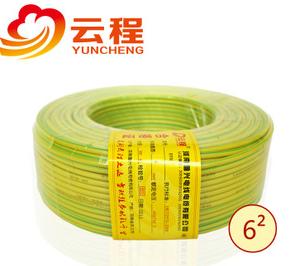 厂家直销 云程电线电缆BVR6平方 检测 正品 红黄蓝绿双 阻燃
