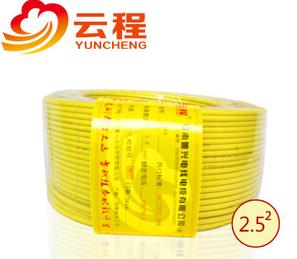 厂家直销 电线电缆BVR2.5平方 检测 国标电线 家装/工程 阻燃