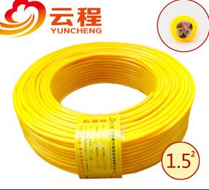 厂家直营 电动工具延长线 3x1.5黄电缆 防爆插座专用电线 现货