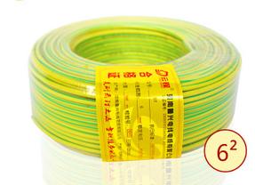 厂家直销 云程电线电缆BV6平方 检测 正品 红黄蓝绿双 阻燃