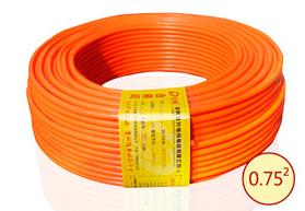 正品云程 非標黃電纜 2x0.75mm 家用電線電纜 全網暢銷