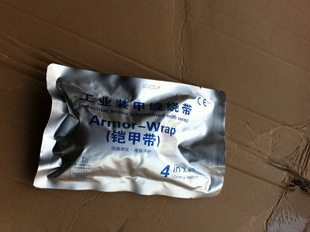 厂家直销 防水绝缘复合带 防水胶带 铠装带填充胶 及其它附件