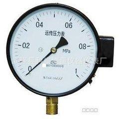 供应正品高压远传压力表YTZ150 0-60mpa,厂家直销,欢迎洽谈