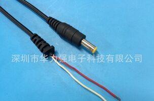 现货1.1米DC5.5*2.1充电线 dc5.5电源线 DC5521供电线 5.5mmDC线