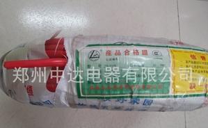 厂价销售郑州乐美电缆有限公司 乐美BVR16铜芯塑料绝缘软电线电缆