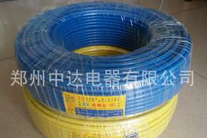厂价销售郑州第三电缆有限公司 郑星BVR16铜芯塑料绝缘软电线电缆