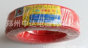 厂价销售 郑州第三电缆有限公司 郑星BVR4铜芯塑料软电线电缆