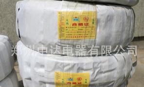厂价销售 郑州第三电缆有限公司 郑星YZ3*4铜芯橡套电线电缆