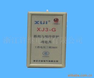 XJ3-G 断相与相序保护器-- 浙江许继电气 特惠