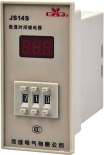 厂家直销JS14S-9999S 数显电子式时间延时继电器晶体管 欣继电气