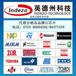 英德州科技优势供应 集成电路IC IC芯片 二三极管 专业配单