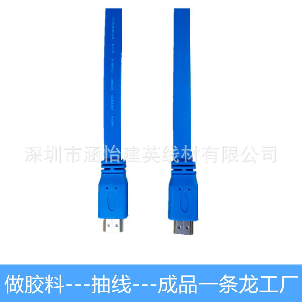黄刀深圳仓储式现货HDMI CABLE A公对A公高清延长线